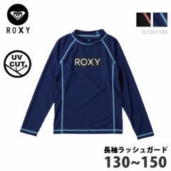 ROXY(ロキシー) ガールズ ラッシュガード UVカット 水着 トップス TLY201108 長袖 プルオーバー キッズ 上着 スポーツウェア スイムウェ