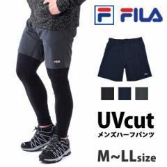 FILA (フィラ) ショートパンツ メンズ ランニングウェア 419357 M/L/LL ボトム スポーツウェア ハーフパンツ 体型カバー UVカット 紳士