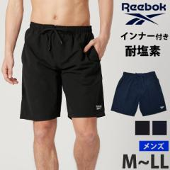 Reebok(リーボック) メンズ 水着 サーフパンツ M/L/LL 420700 インナーパンツ付き サーフトランクス 男性用 ハーフパンツ スイムボトム