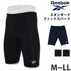 Reebok (リーボック) メンズ フィットネス水着 ひざ丈 スイムボトム スパッツ型 男性用 体型カバー 紳士 サーフパンツ スイミング スイム