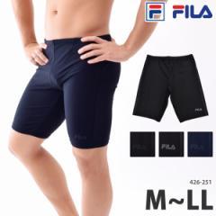 FILA フィラ メンズ フィットネス水着 男性用 ひざ丈 スイムボトム 体型カバー スクール水着 M/L/LL 426251 メール便送料無料