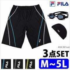 FILA(フィラ) メンズ フィットネス水着 水泳帽 ゴーグル付き 3点セット M/L/LL 426264set メール便送料無料 [set]
