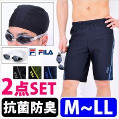 FILA(フィラ) メンズ フィットネス水着 ゴーグル付き 2点セット 男性用 ゆったり スイミング M/L/LL 426266set [set] メール便送料無料