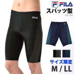 FILA フィラ フィットネス水着 メンズ スイムボトム スパッツ型 体型カバー スクール水着 M/L/LL 427902 メール便送料無料