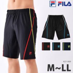 FILA フィラ メンズ フィットネス水着 ひざ丈 スイムボトム ルーズフィット 体型カバー スクール水着 427909 M/L/LL メール便送料無料