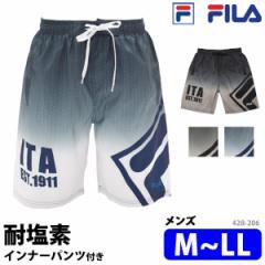 FILA フィラ メンズ水着 サーフパンツ 428206 インナーパンツ付き ロゴ柄トランクス スイムボトム スイムウェア ゆうパケット送料無料