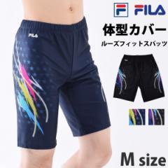アウトレット FILA (フィラ) メンズ フィットネス水着 429261 ひざ丈 ゆったり スイムボトム ルーズ スパッツ型 男性用 体型カバー 紳士