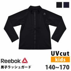 Reebok(リーボック) [128201] ラッシュガード 男児 男の子向け UVカット 長袖 ハイネック フルジップ 体型カバー スクール水着 トップス
