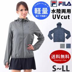 値下げ ラッシュガード レディース UVカット FILA (フィラ) ランニングウェア 長袖 軽量 ハイネック ロングスリーブ ゆったり 体型カバー