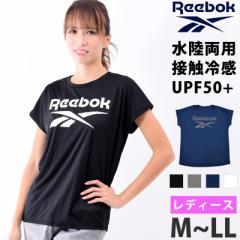 Reebok(リーボック) レディース Tシャツ 311913 M/L/LL 半袖 ランニング ウェア クルーネック 速乾 スポーツウェア ヨガ ウェア UVカット
