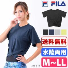 FILA フィラ ヨガウェア 半袖 Tシャツ ホットヨガ トップス スポーツウェア レディース 体型カバー M/L/LL 348514 ゆうパケット送料無料
