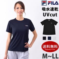 Tシャツ レディース UVカット 体型カバー FILA (フィラ) 半袖 ランニング ウェア クルーネック 速乾 スポーツウェア ヨガ ウェア シャツ