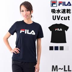 Tシャツ 半袖 レディース FILA (フィラ) ランニング ウェア クルーネック 速乾 スポーツウェア ヨガ ウェア UVカット シャツ ブランド 体