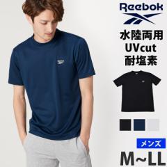 Tシャツ 半袖 メンズ Reebok (リーボック) UVカット ランニング ウェア クルーネック ラッシュTシャツ スポーツウェア 水陸両用 耐塩素