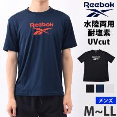 Tシャツ 半袖 メンズ Reebok (リーボック) ランニング ウェア クルーネック ラッシュTシャツ スポーツウェア 水陸両用 耐塩素 男性用 丸