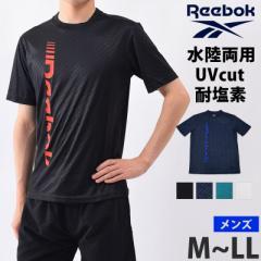 Tシャツ メンズ 半袖 Reebok (リーボック) ランニング ウェア クルーネック ラッシュTシャツ スポーツウェア 水陸両用 耐塩素 男性用 丸