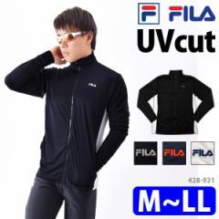FILA フィラ ラッシュガード メンズ UVカット ジャケット 長袖 ハイネック ゆったり 体型カバー M/L/LL 428921 ゆうパケット送料無料