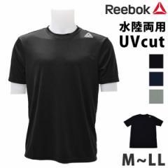 Reebok (リーボック) ラッシュガード メンズ UVカット 半袖 Tシャツ 429760 ゆったり 体型カバー 男性用 ランニングウェア 水陸両用 耐塩