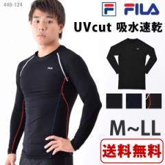 FILA フィラ ランニングウェア メンズ コンプレッションシャツ 長袖 クルーネック 吸水速乾 スポーツウェア 448124 ゆうパケット送料無料