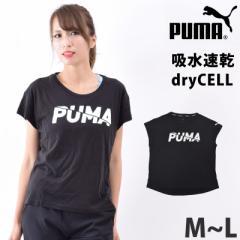 値下げ 30%OFF PUMA(プーマ) 585283 M/L アウトレット スポーツウェア Tシャツ レディース トップス 吸汗速乾 ゆったり リラックスフィ