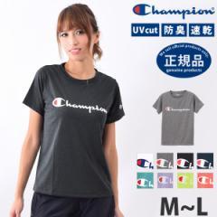 Tシャツ 半袖 レディース Champion チャンピオン CW-PS303 ブランド ロゴ ヨガ トップス UVカット ヨガウェア 防臭速乾 ランニングウェア