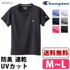 Champion チャンピオン 抗菌防臭 半袖 Tシャツ トレーニング ヨガウェア ランニングウェア レディース CW-NS311 ゆうパケット送料無料