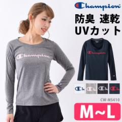 Champion チャンピオン 抗菌防臭 長袖 Tシャツ ヨガウェア スポーツウェア 吸水速乾 体型カバー M/L CW-NS410 ゆうパケット送料無料