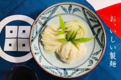 【香川県小豆島 | そうめん】石井製麺所の手延べ麺 3種食べ比べセット【産地直送|同梱不可】