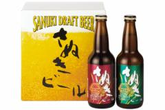 【香川県|地ビール】さぬきビール 330ml瓶(6本入り)【メーカー直送・同梱不可】