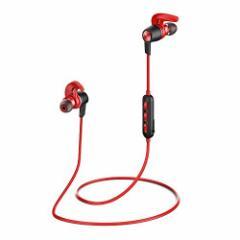 Origem HS-01 イヤホン Bluetooth ワイヤレス 高音質 カナル型 防汗防水 30分だけで満充電 スマホ2台同時にペアリングできる マイク内蔵