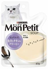 モンプチ ピュアスープ パウチ 成猫用 魚介とチキンのクリーミー 40g×12袋入り (まとめ買い) [キャットフード]