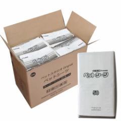 サンコー商事 ペットシーツ・トイレシートスーパーワイドサイズ200枚(50枚×4個)
