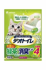 デオトイレ 1週間消臭・抗菌 飛び散らない緑茶成分入り・消臭サンド 4L×8個 (ケース販売)