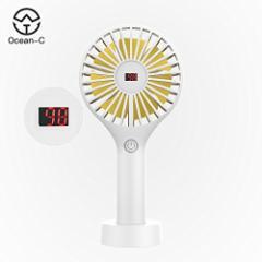 Ocean-C 携帯扇風機 (LEDディスプレイ備え 電量/風量確認可) 手持ち扇風機 風量3段階調 USB扇風機 小型USBファン (ホワイト)