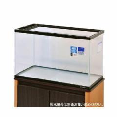 コトブキ工芸 kotobuki クリスタル水槽 KC−600S(60×30×36cm)(単体) お一人様1点限り