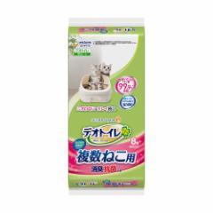 デオトイレ 複数ねこ用 消臭・抗菌シート お徳用8枚入り 猫 ペットシーツ ペットシーツ(犬 猫 小動物 トイレ)