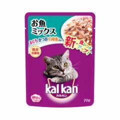 カルカン パウチ お魚ミックス まぐろ・かつお・白身魚入り 70g  成猫用 キャットフード