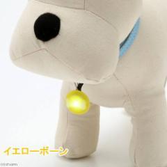 プラッツ NITE IZE ペットリット イエローボーン LED セーフティライト 犬 猫 夜間 散歩用 LEDライト お散歩ラ