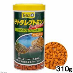 テトラ レプトミン スーパー 310g 爬虫類 カメ 餌 エサ 水棲ガメ用