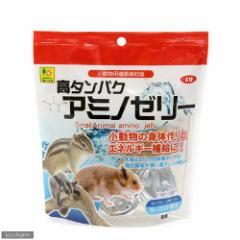 三晃商会 SANKO 高タンパク・アミノゼリー 16g×10個