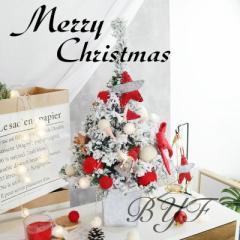 玄関に置ける!小さくてかわいいミニクリスマスツリーのおすすめは?