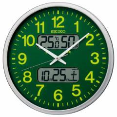 SEIKO セイコー 掛け時計 液晶表示付 オフィス スタンダード 壁掛け 電波 KX237H 教室の時計 スイープ おしゃれ【お取り寄せ】