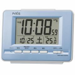 SEIKO セイコー 目覚まし時計 電波 デジタル カレンダー 温度表示 PYXIS (ピクシス) 薄青パール NR535L【お取り寄せ】