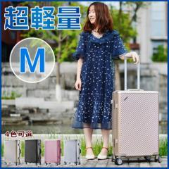 スーツケース アルミフレーム キャリーケース キャリーバッグ M サイズ 中型 TSAロック搭載 ローママーク