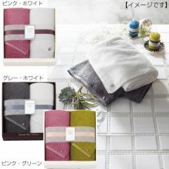 タオル極ふわ やさしいたおる-premium- 大判 バスタオル 2枚 セット/YTP-161000