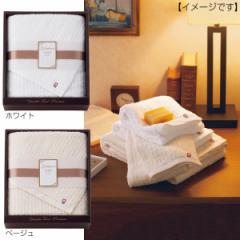 タオル極ふわ やさしいたおる-premium- 大判 バスタオル/YTP-16500