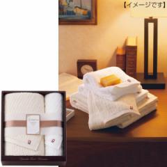 タオル極ふわ やさしいたおる-premium- 大判バスタオル フェイスタオル セット/YTP-16650