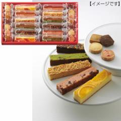 洋菓子ダンケ キュートセレクションケーキ 詰め合せ セット/CSA-20