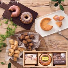 洋菓子NASUのラスク屋さん プリンケーキ&ラスクケーキ ラスク プリンケーキ/NSA-BF