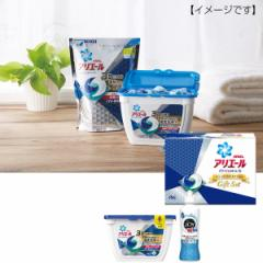 洗剤P&G アリエール ジェルボール ギフト セット洗濯洗剤 液体洗剤 詰め合せ セット/PGAG-10X